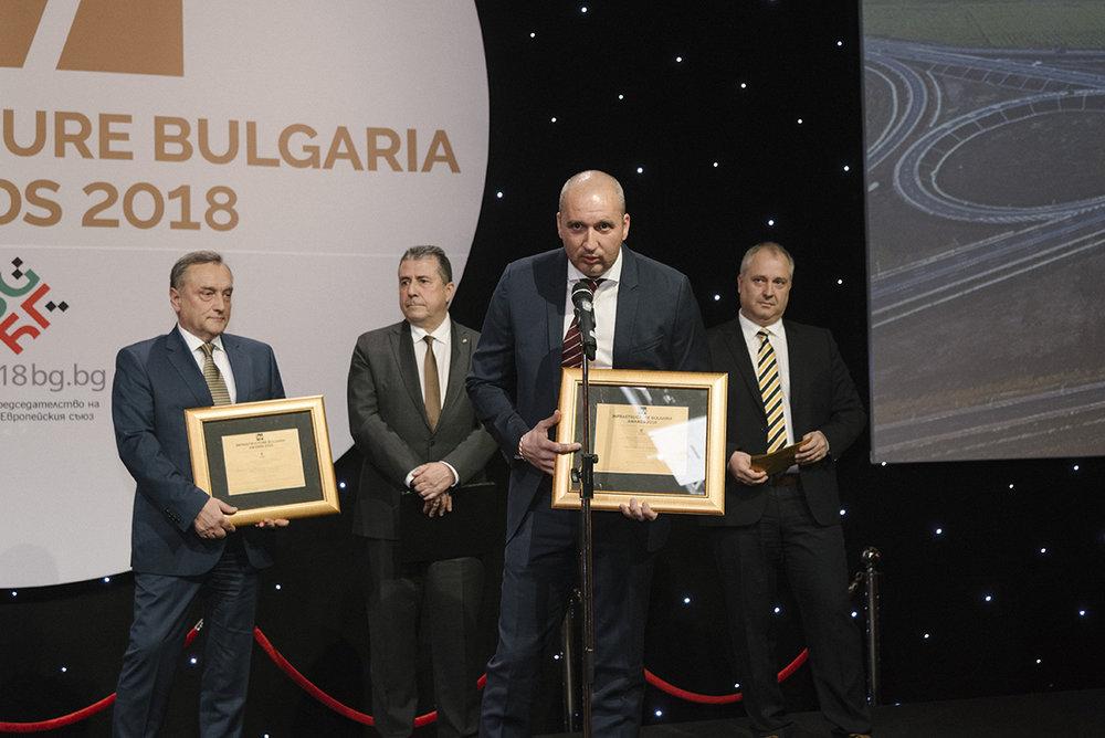 Infrastructure_Awards_2018DSC_1241.JPG