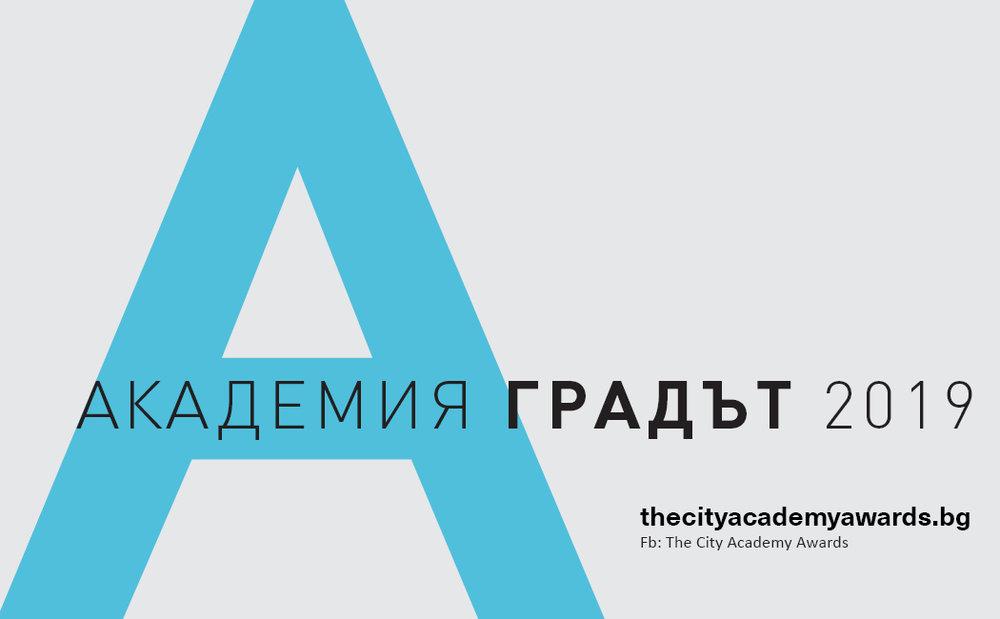 Academia_gradatbg.jpg