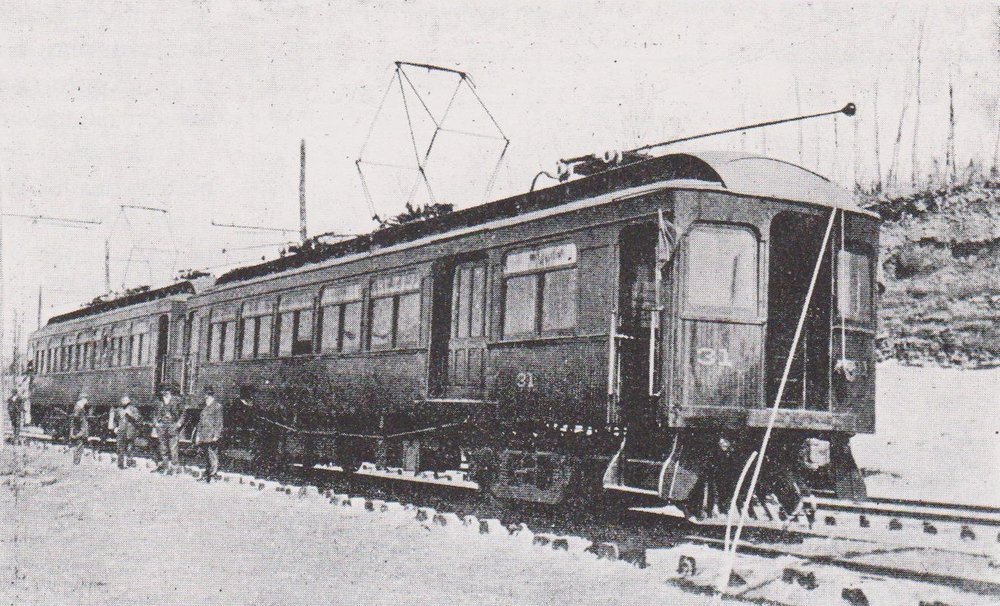 Annapolis Short Line - Combination Motor and Straight Passenger Motor Car. Date: 1908. Source: Traction Heritage.