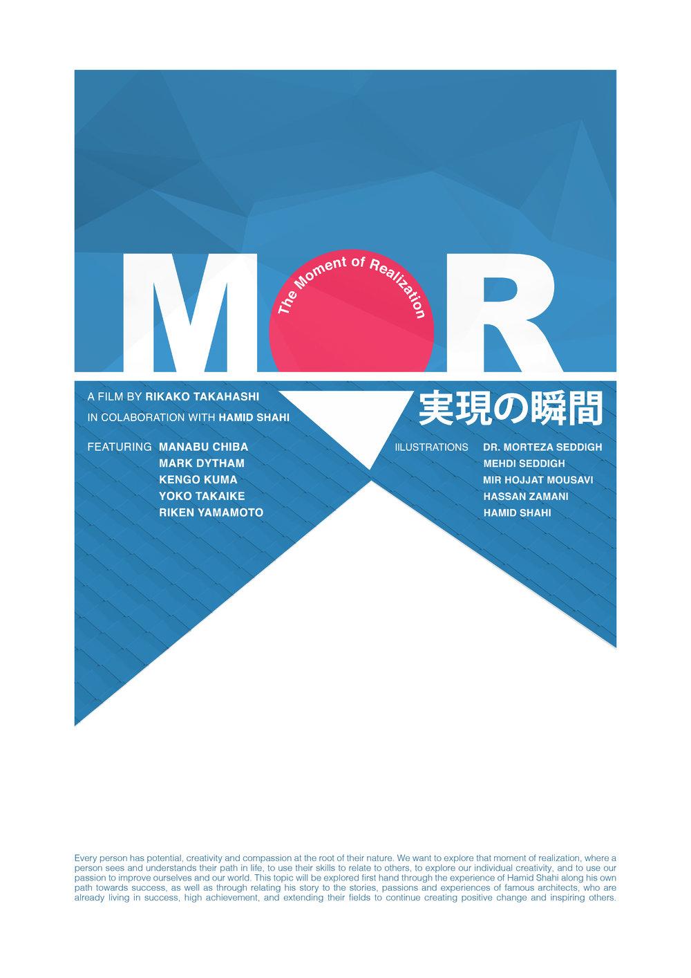 MOR_Poster.jpg