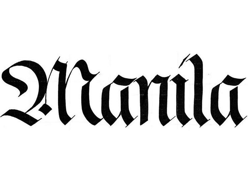 "Fraktur ""Manila"" - Blackletter FrakturTool: Parallel PenInk: Pilot Fountain Pen inkSubstrate: Canson Marker Paper"