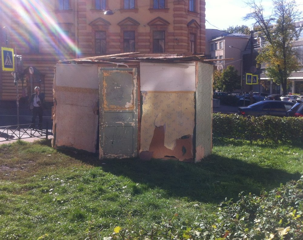 inside out!communal flatVSfalse-facade  - This intervention to a public art festival