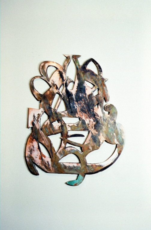 Szymanski_Carol_Broken_Phonemes_1987_Masque_Concealment_Copper_plate_and_felt_49x36x1_inches.jpg