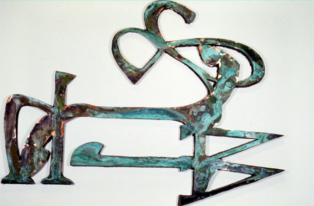 Szymanski_Carol_Broken_Phonemes_1987_Terre_Acqua_Copper_plate_and_felt_49x36x1_inches.jpg