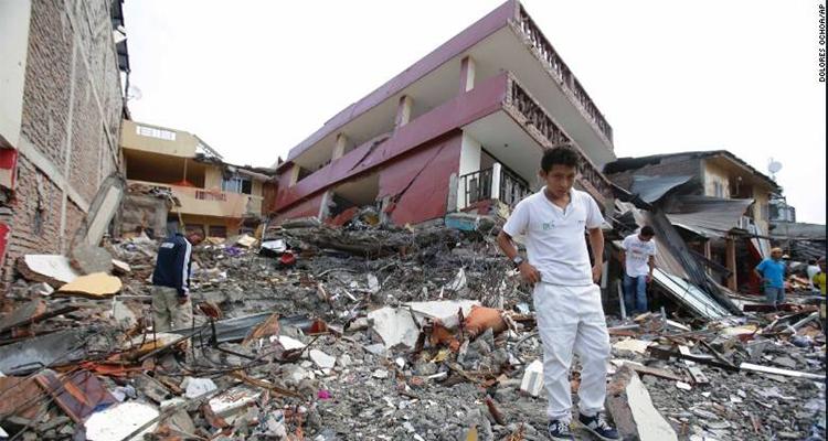 2016Earthquake.jpg