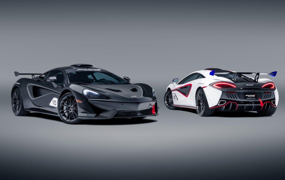 McLaren-MSO-X-hero-980x620.jpg