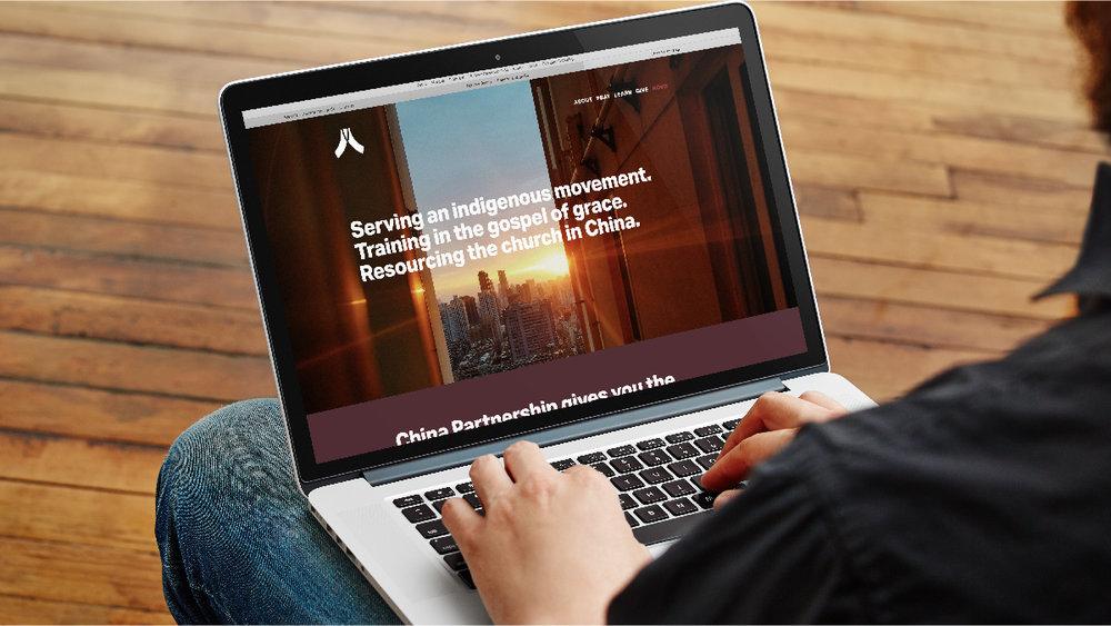 China Partnership Website Refresh