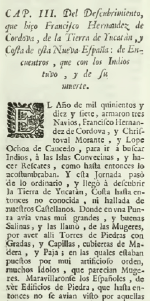 An excerpt from Torquemada's 1615 description of Cordova's landing on Isla Mujeres.