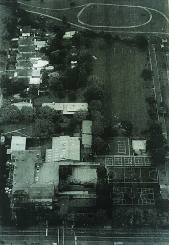 An Aerial Photo of the School - 1994