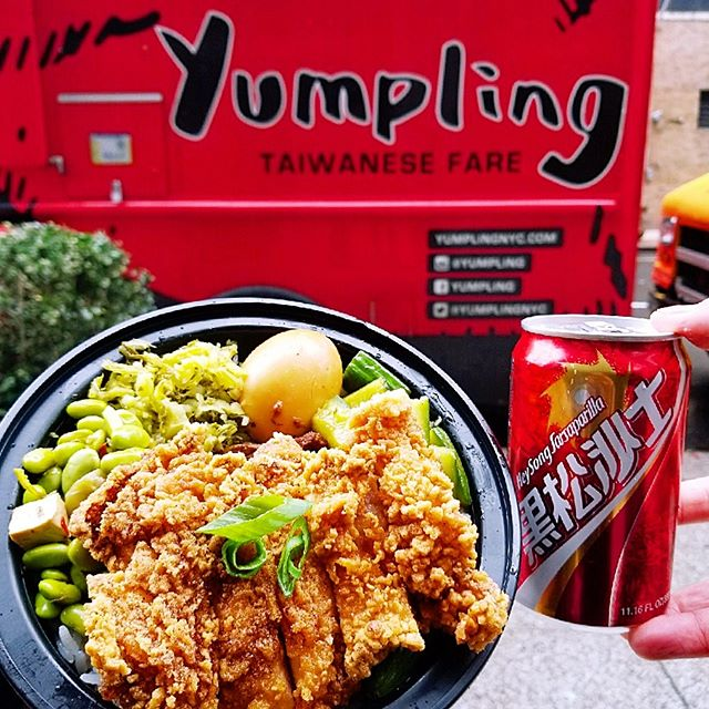 Your Monday could look like this. Just sayin'. • • • • • #yumplingnyc #yumpling #foodtruck #nyceats #taiwanesefood #asianfood #crispychicken #friedchicken #ricebowl #nycfoodie #eaterny #foodporn #foodies #eatingnewyork #eatupnewyork #nycfood #foodbeast #newforkcity #bestfoodny #forkyeah #foodgasm #instayum #foodstagram #igfoodie #foodnation #nyceeeeeats