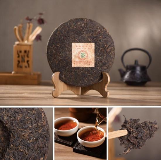 pu er tea 2.jpg