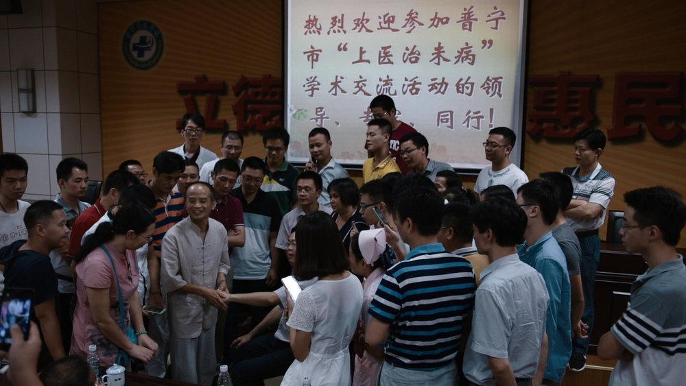 Ming+medical+conference+2.jpg