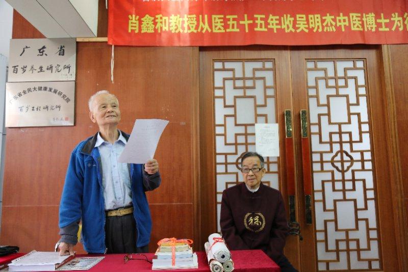 Witness Prof. Li Zequan giving his speech at the ceremony