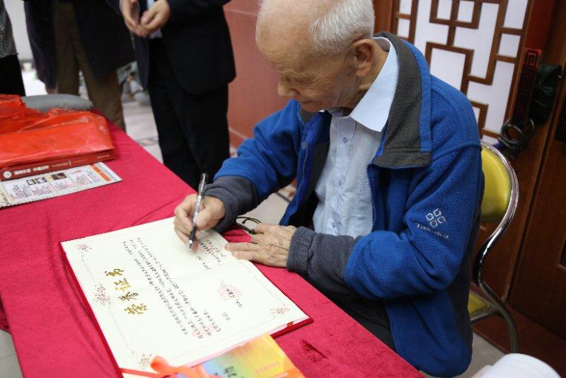 Witness Prof. Li signing on Dr. Wu's apprenticeship certificate