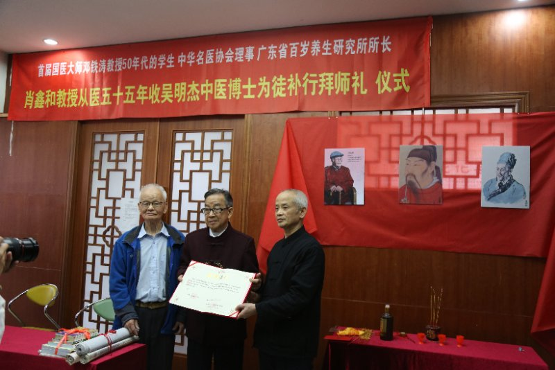 Group picture of Prof. Xiao, Prof. Li and Dr. Wu