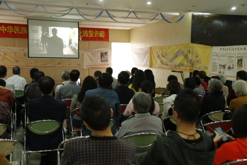 """Attendees watching """"Who Am I"""" documentary after the ceremony"""