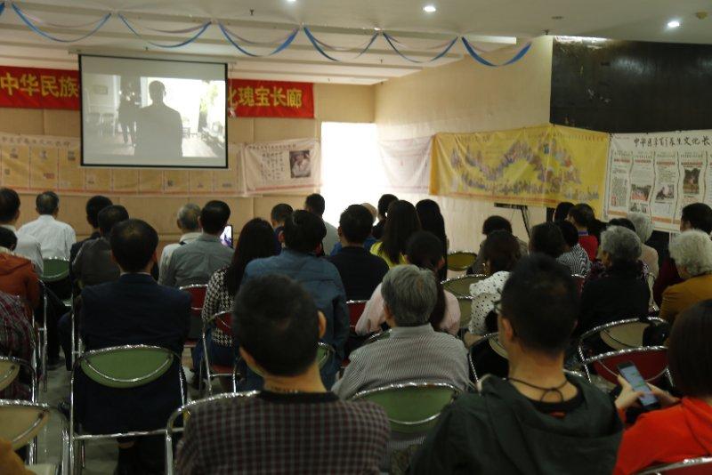 """仪式会后观看""""我是谁""""中医文化纪录片"""
