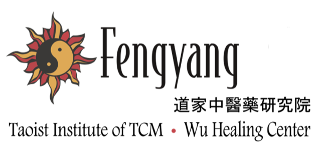 Ovarian Cyst - Pregnancy Issues — Fengyang TCM