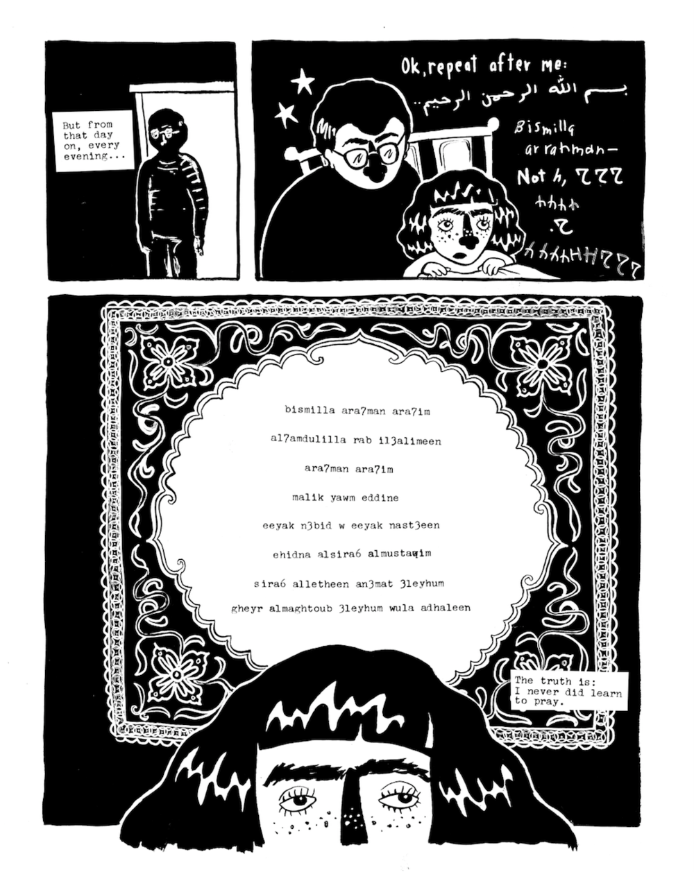 """Courtesy of Leila Abdelrazaq from her graphic novel """"The Opening"""""""