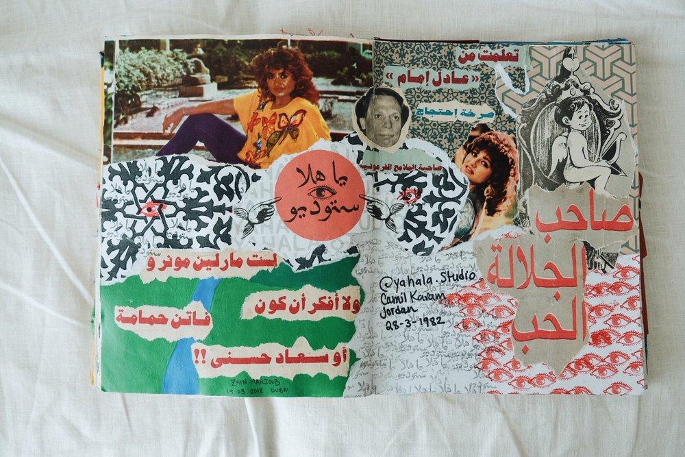 Work of Camil Karam (Yahala Studio) instersects with Zain Mahjoub