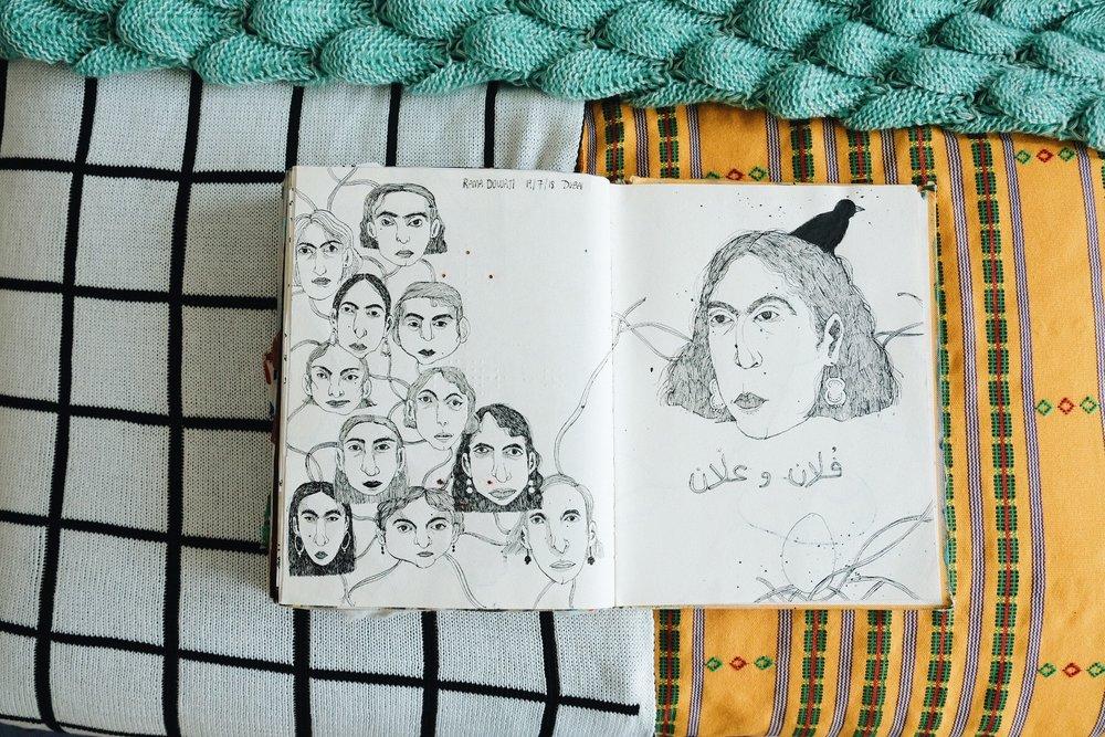 Work by Rama Duwaji. Photo by Darah Ghanem.