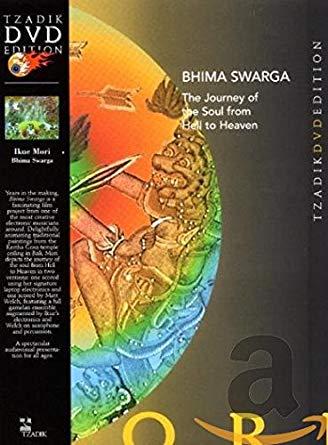 bhima.jpg