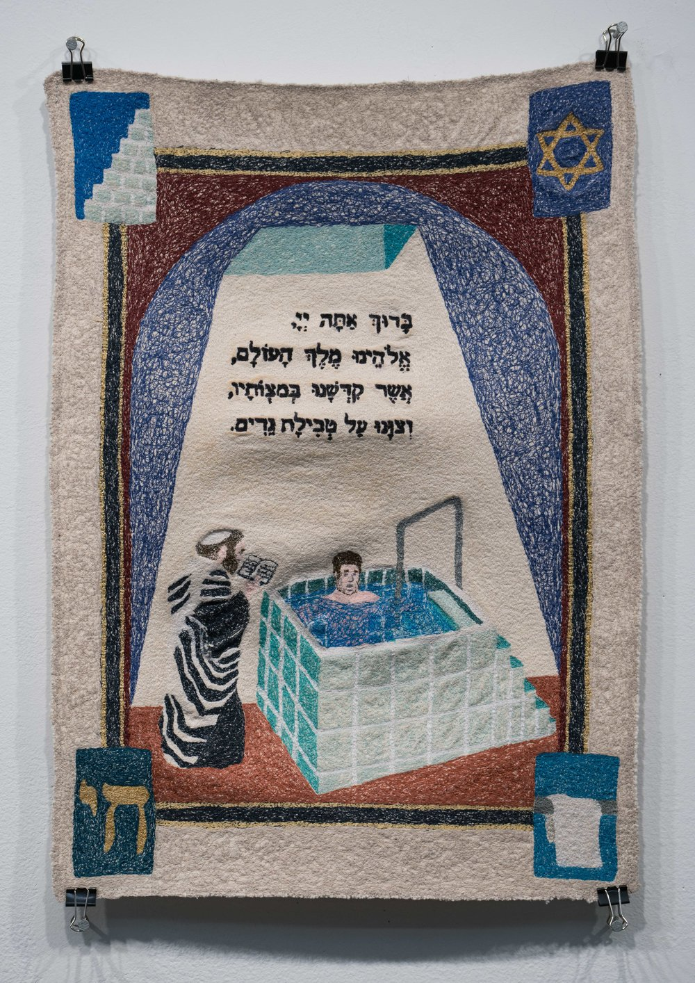 Mikveh Miniature (Conversion)