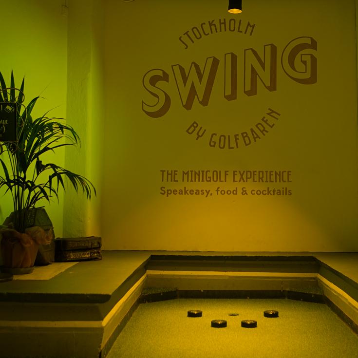Swing -