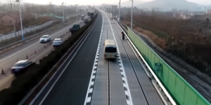 china-photovoltaic-expressway-300x150.png