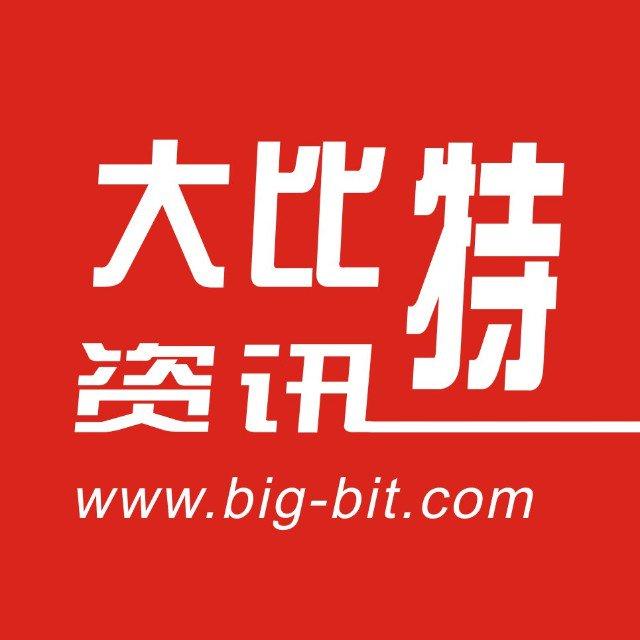 bigbit.jpg