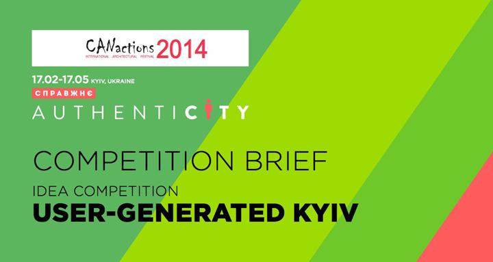 User-Generated-Kyiv.jpg
