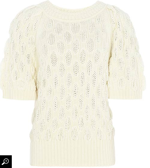 Reiss Cream Jumper