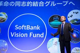 SoftBank's Mega-fund ( Image Credit -    Fortune  )