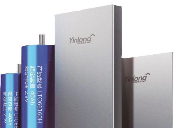 YinLong Batteries.jpg