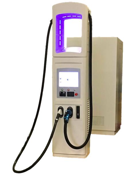 BTC charger transparent.png