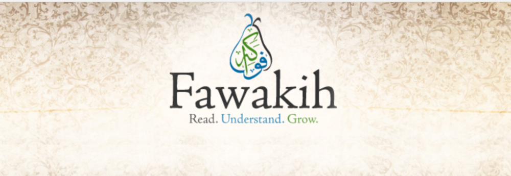 Fawakih is an Arabic institute that offers both local and online courses for various levels of experience with Quranic Arabic. For more information, please go to  http://www.fawakih.com/