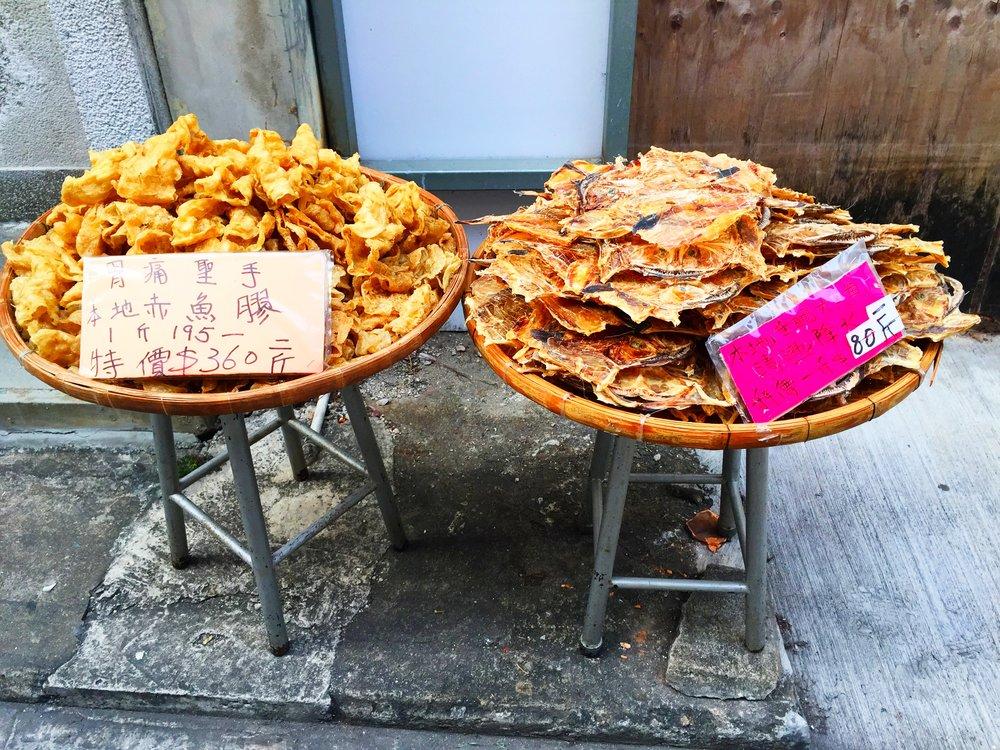 dried seafood lantau island.jpg