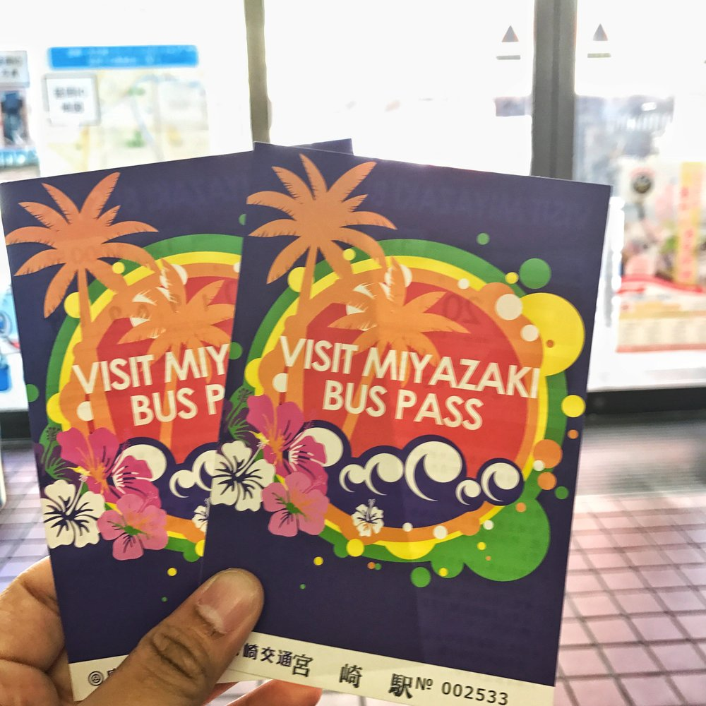 miyazaki bus pass