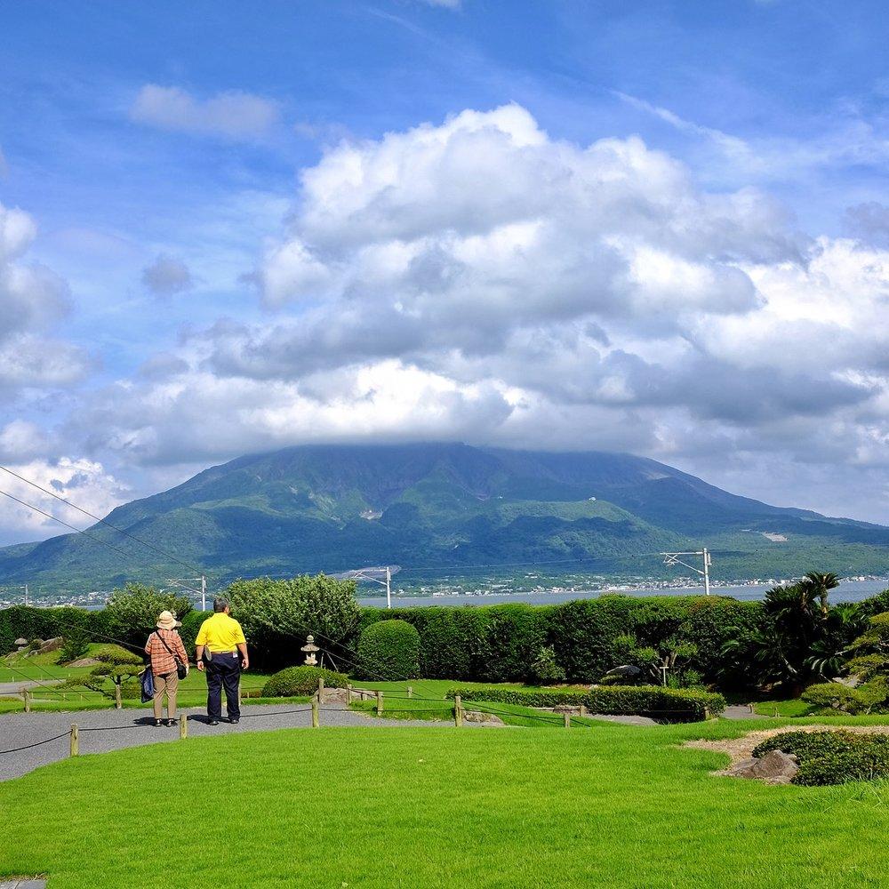 Sakurajima senganen