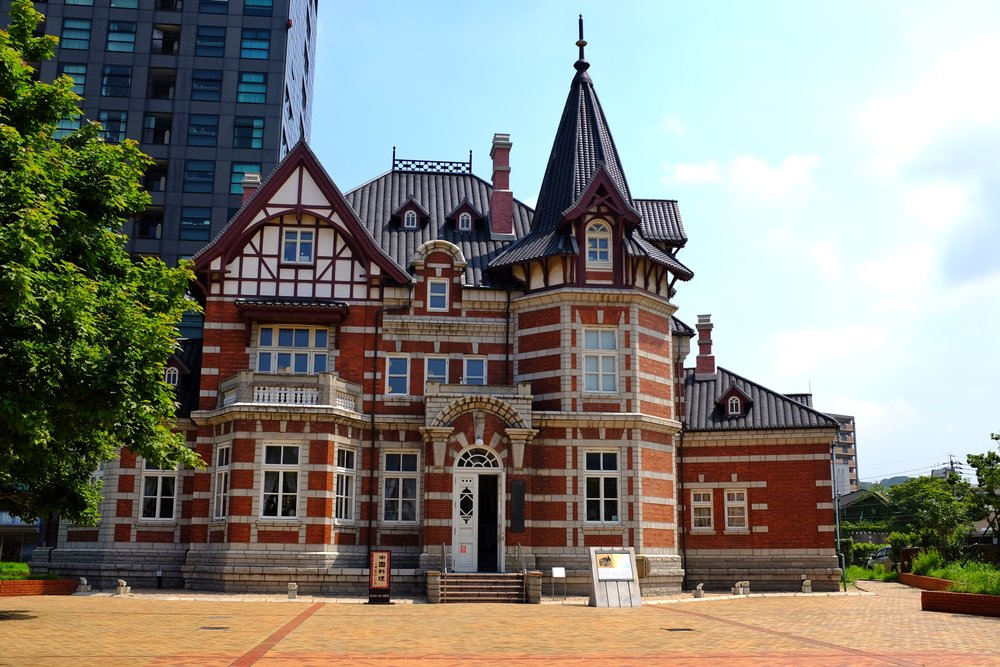 mojiko Kitakyushu Memorial Library of International Friendship
