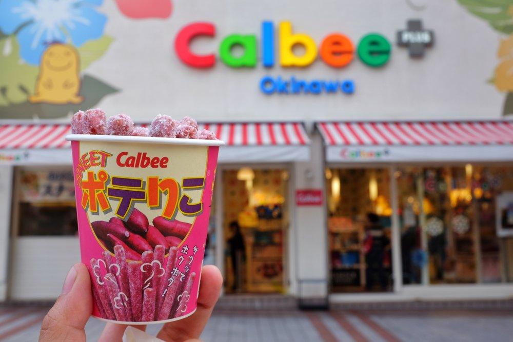 calbee+ okinawa