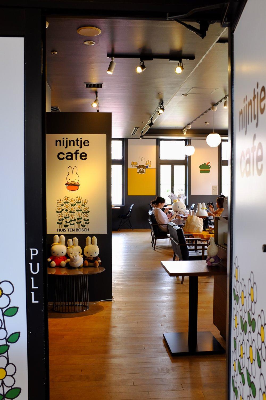 miffy cafe huis ten bosch