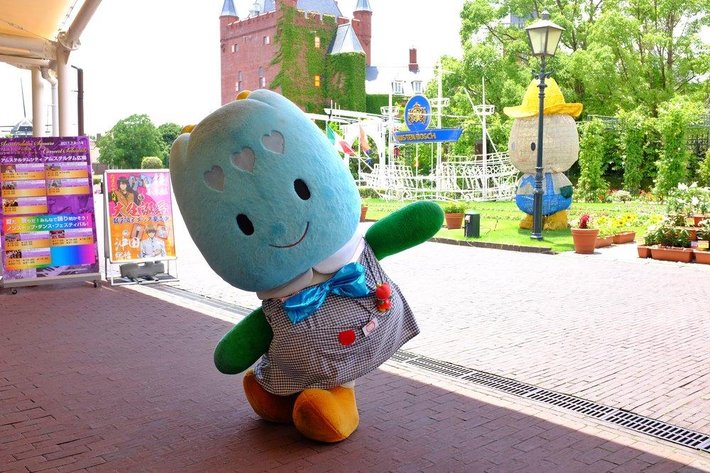 Huis Ten Bosch mascot
