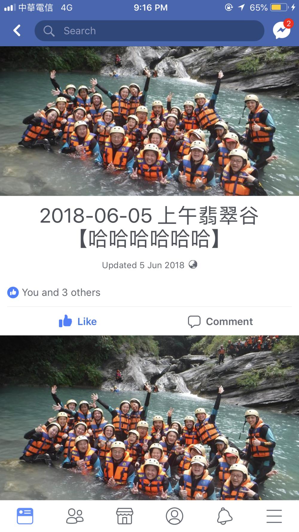 Taiwan 2018-187.PNG