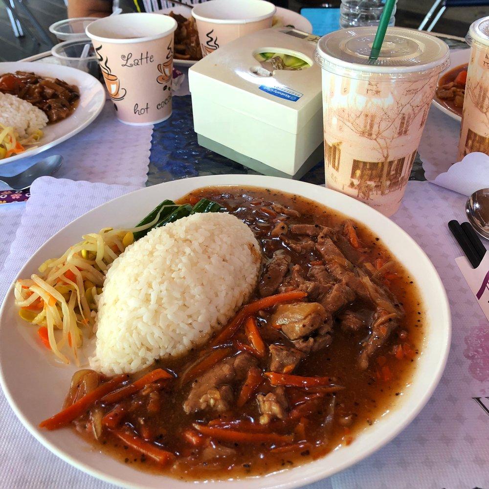 black pepper beef rice taroko gorge