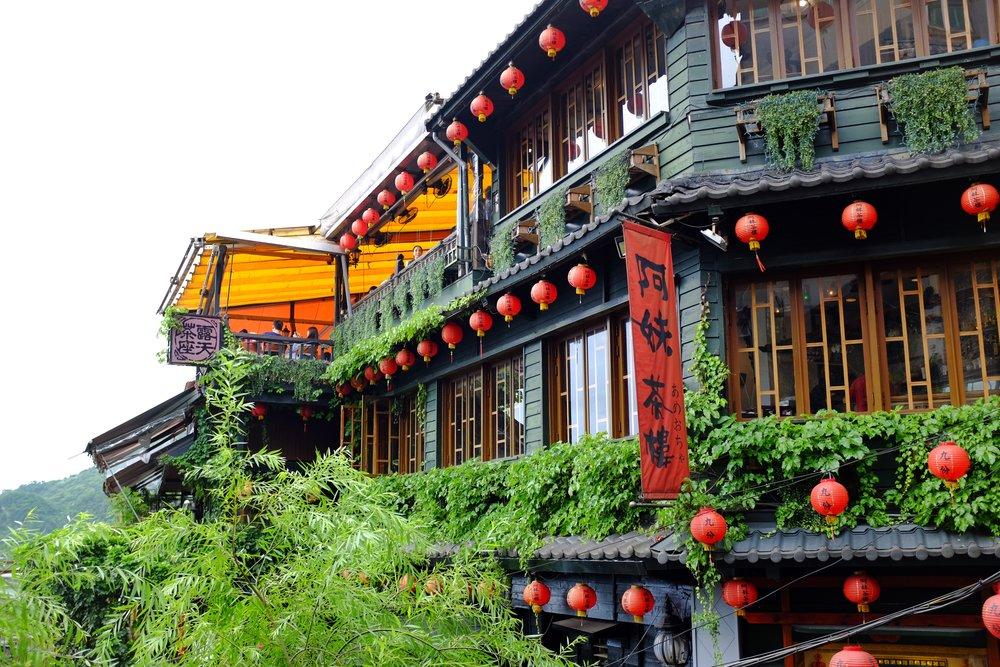 jiufen 九份老街 a mei teahouse