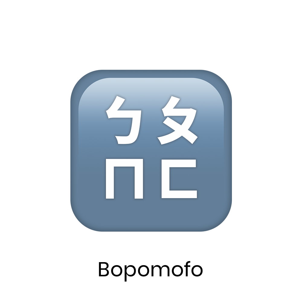 Bopomofo  Bopomofo is the major Chinese transliteration system for Taiwanese Mandarin. Consisting of 37 characters and 4 tone marks, it transcribes all sounds in Mandarin.