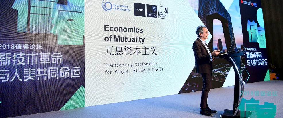 Bruno Roche Keynote at CITIC Frontier Forum in Beijing, China -