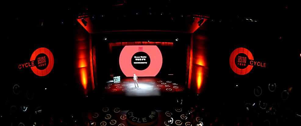 Bruno Roche Delivers Inspiring ZAOJIU Talkin China -