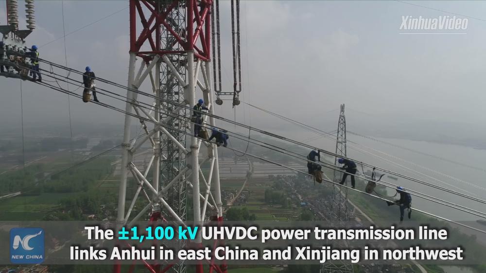 UHVDC (1).png